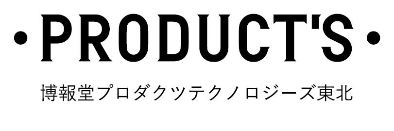 f:id:hpr_sugiyama:20210930114453p:plain