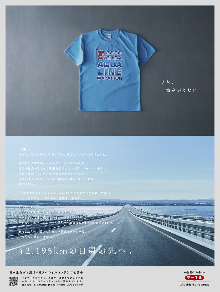 f:id:hpr_sugiyama:20211005101637j:plain