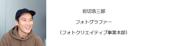 f:id:hpr_torihara:20200325142319p:plain