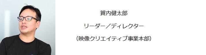 f:id:hpr_torihara:20200325171405p:plain