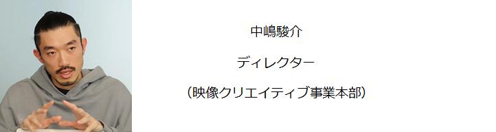 f:id:hpr_torihara:20200325171426p:plain