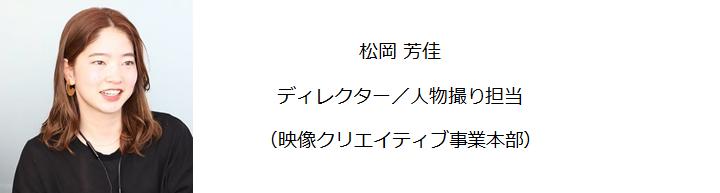 f:id:hpr_torihara:20200325171459p:plain