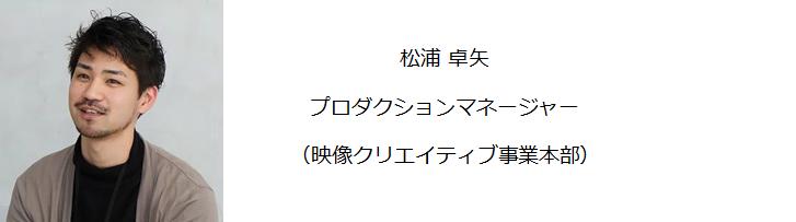 f:id:hpr_torihara:20200325171514p:plain