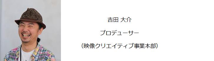 f:id:hpr_torihara:20200325171529p:plain