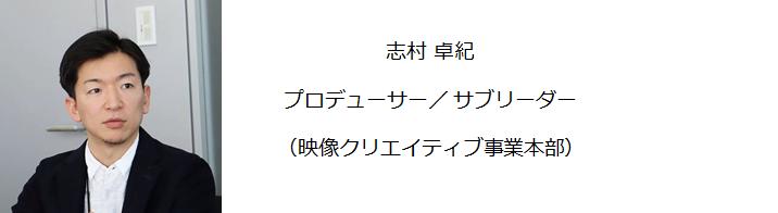 f:id:hpr_torihara:20200325171545p:plain