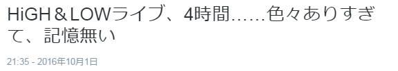 f:id:hr_tsuka:20170201004032j:plain