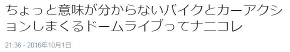 f:id:hr_tsuka:20170201004053j:plain