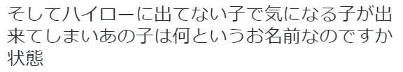 f:id:hr_tsuka:20170201004937j:plain
