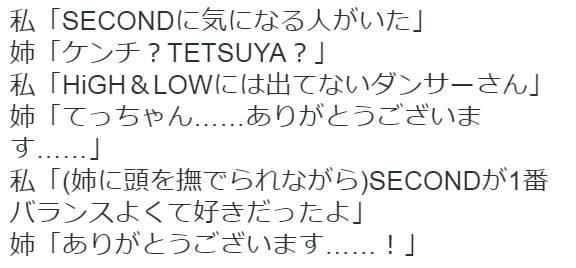 f:id:hr_tsuka:20170201005223j:plain