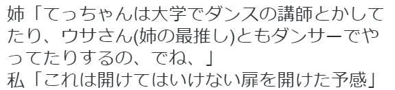 f:id:hr_tsuka:20170201005242j:plain