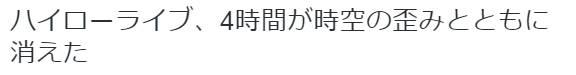 f:id:hr_tsuka:20170201005256j:plain