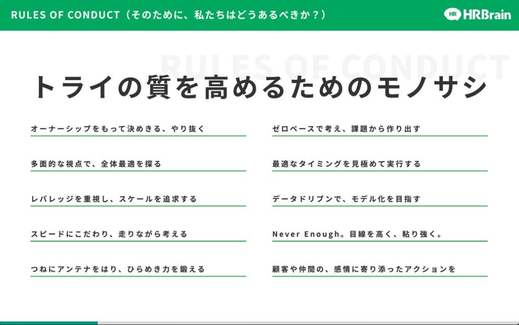 f:id:hrb-iwazawa:20210226191554p:plain