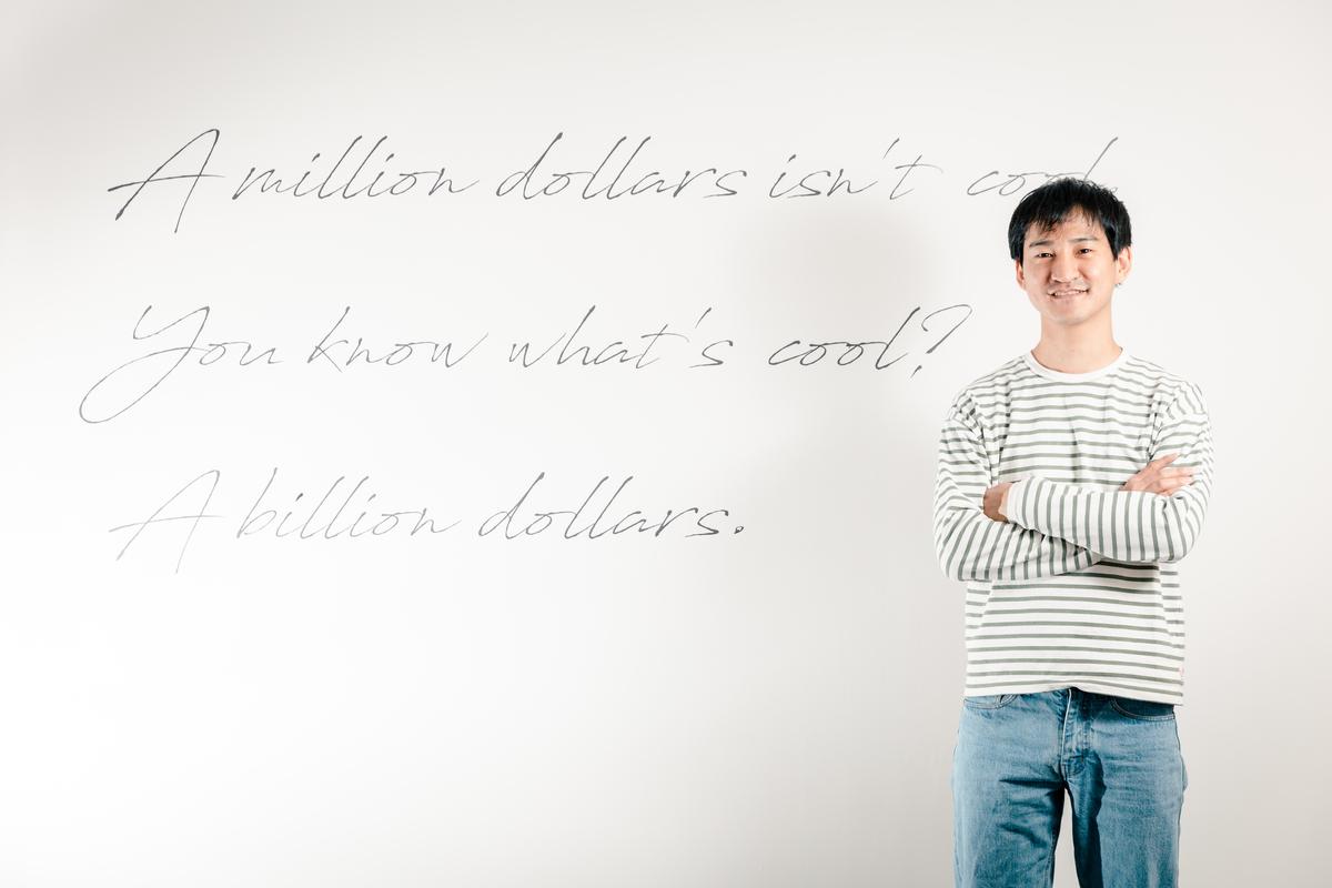 f:id:hrb-iwazawa:20210408190736j:plain