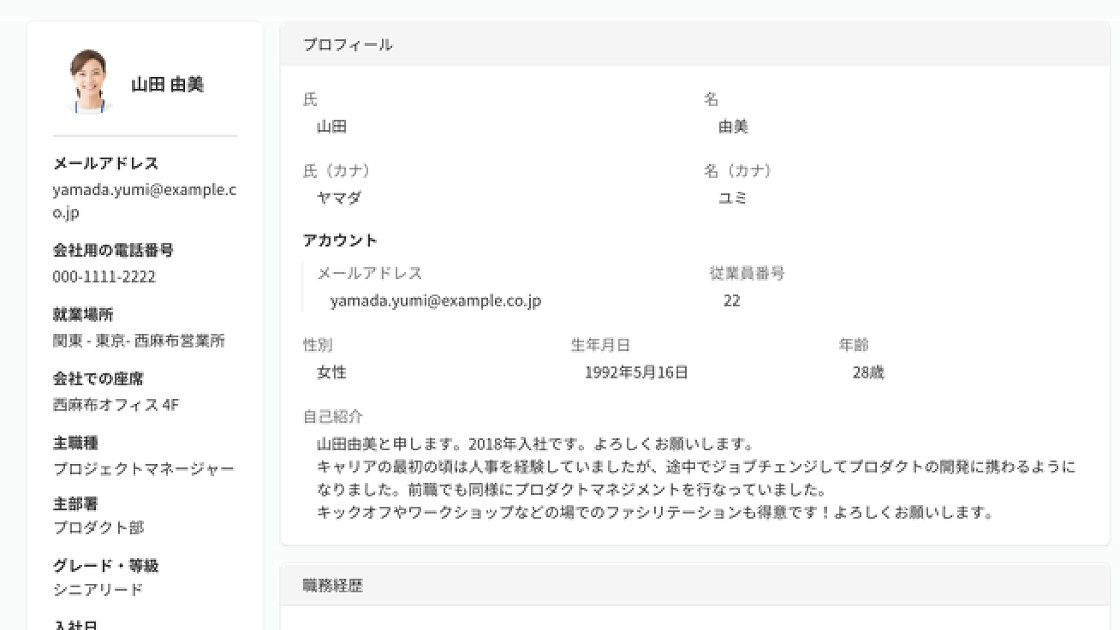 f:id:hrb-suzuki:20201202233728j:plain