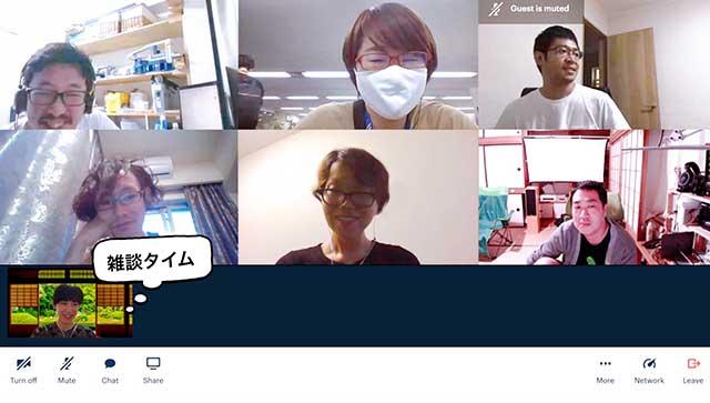 組織デザイングループバックログ