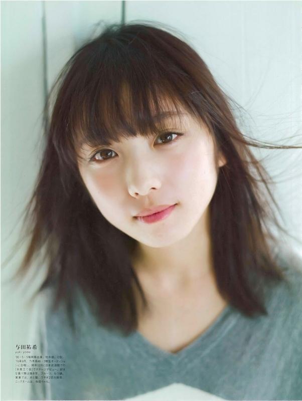 与田祐希 画像:20171121023052j:plain