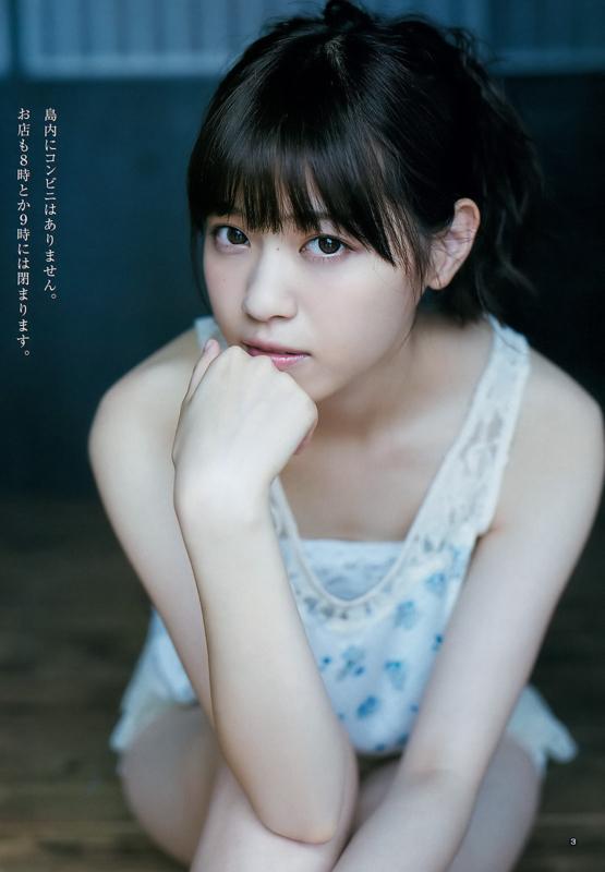 西野七瀬 かわいい画像 写真 1202j