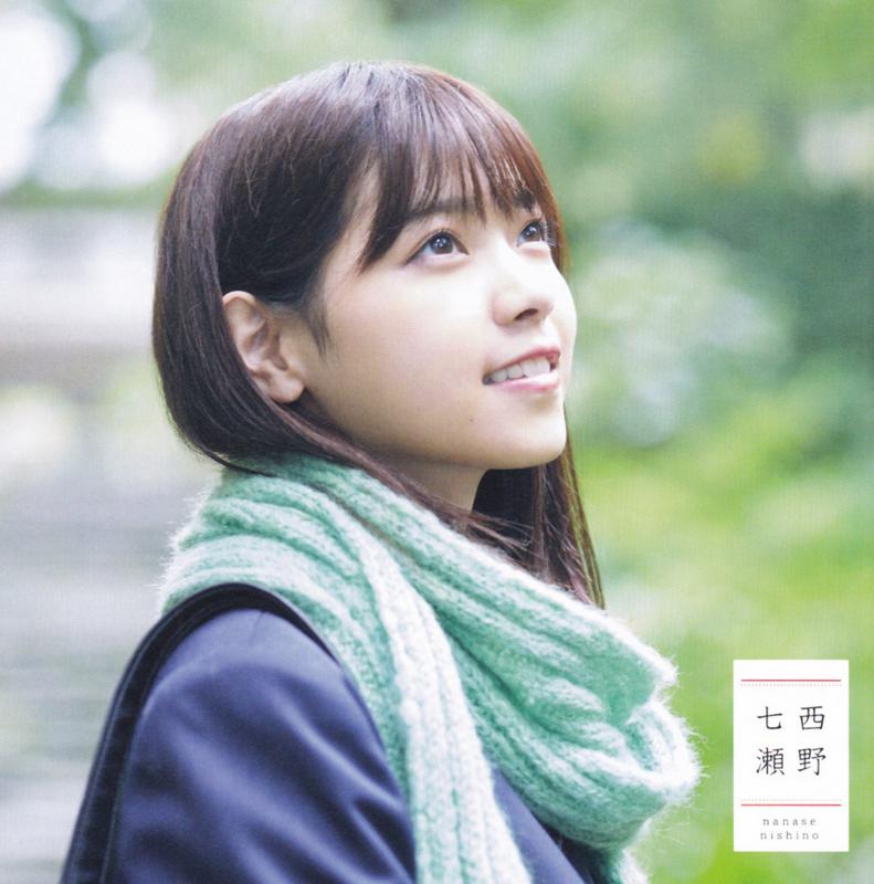 西野七瀬 かわいい画像 写真 1256j