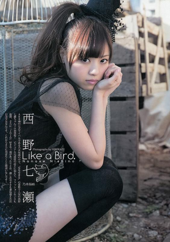 西野七瀬 かわいい画像 写真 1400j