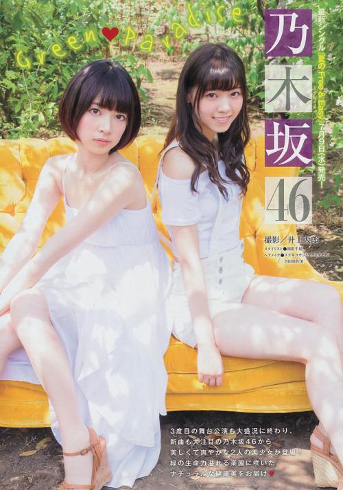 西野七瀬 かわいい画像 写真 1409j
