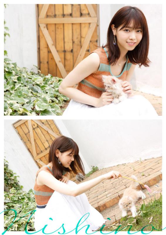 西野七瀬 かわいい画像 写真 1448j