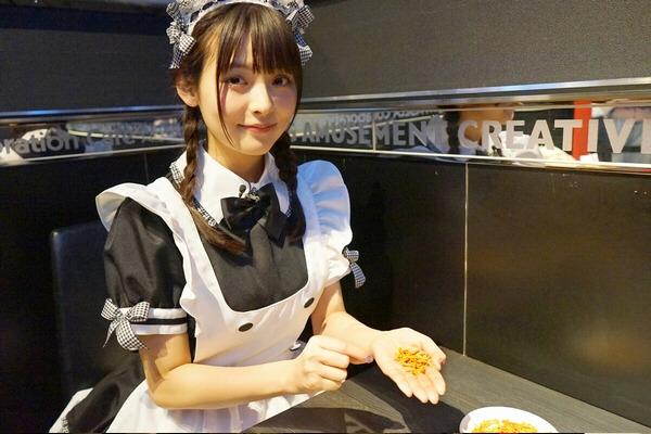 上坂すみれ 画像 すみぺ:20180108015642j:plain