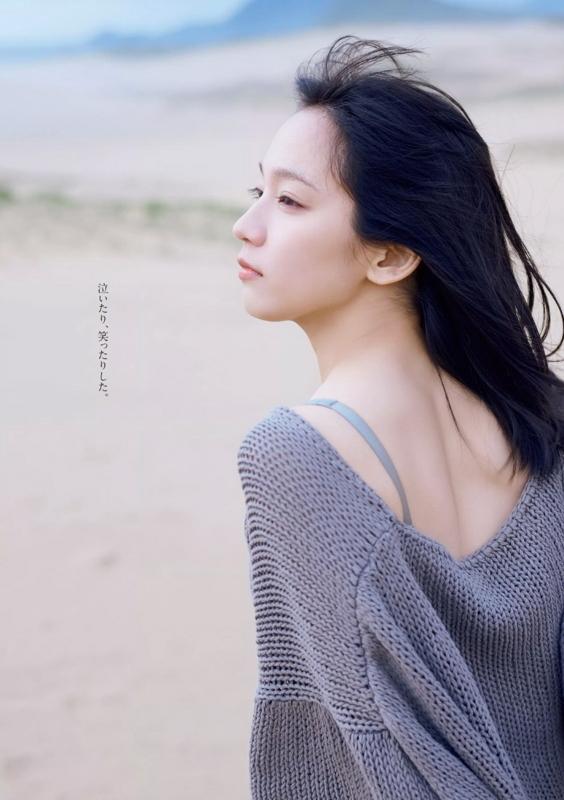 吉岡里帆 かわいい 画像:20180111183603j:plain