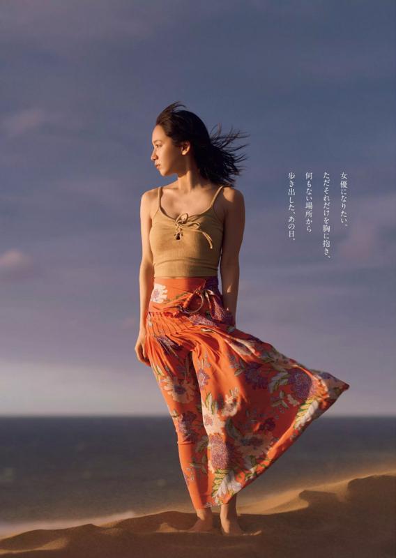 吉岡里帆 かわいい 画像:20180111183612j:plain