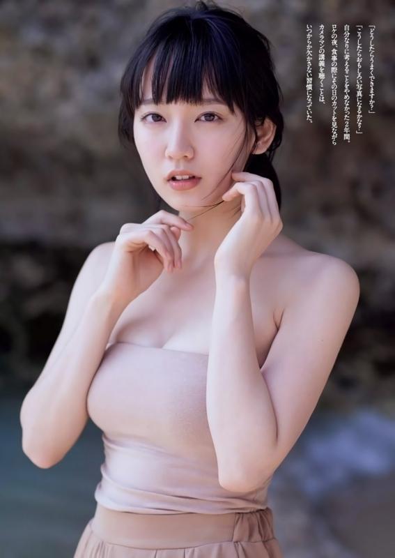 吉岡里帆 かわいい 画像:20180111183623j:plain