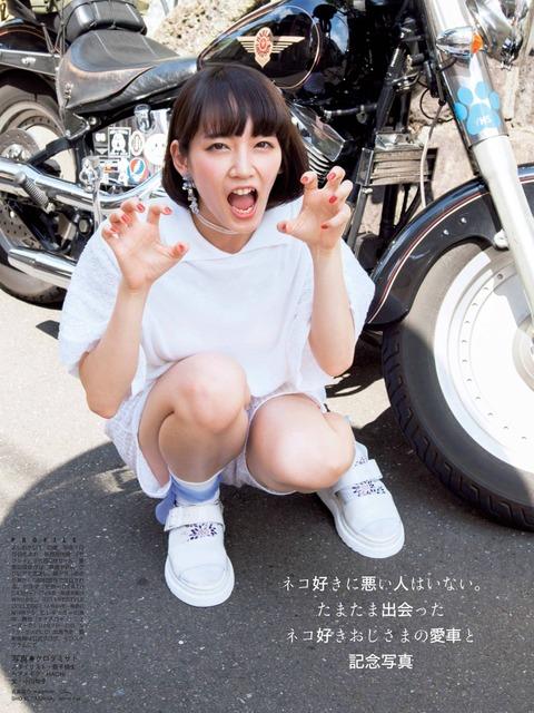 吉岡里帆 かわいい 画像:20180111183632j:plain