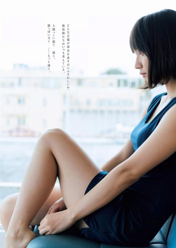 吉岡里帆 かわいい 画像:20180111183634j:plain