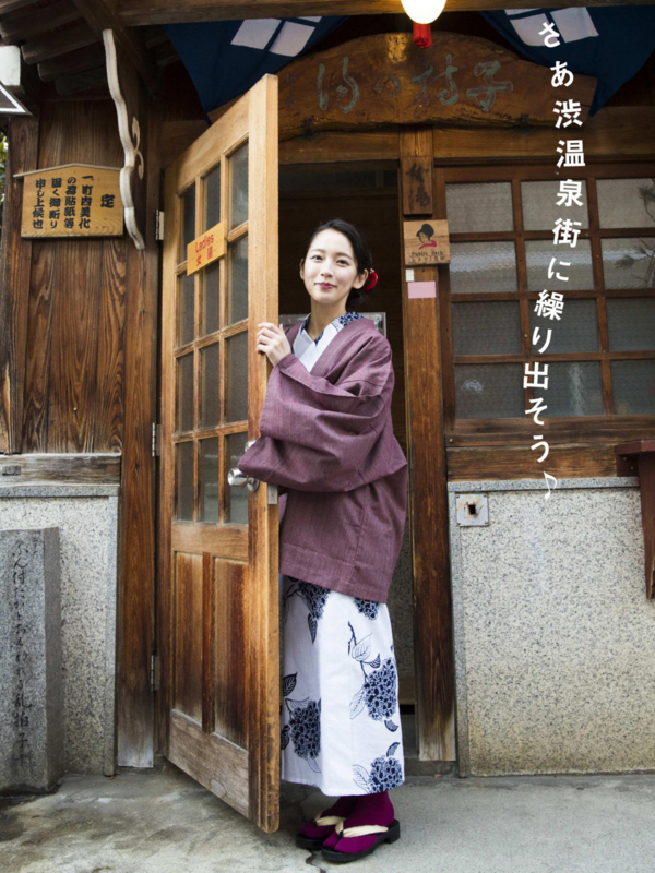 吉岡里帆 かわいい 画像:20180111183851j:plain