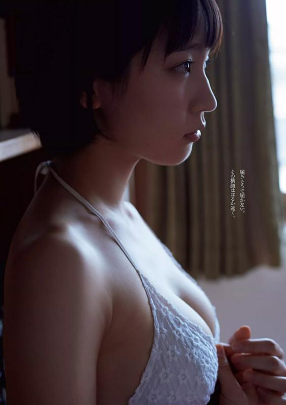 吉岡里帆 かわいい 画像:20180111183930j:plain