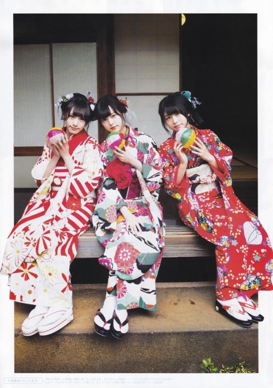 渡辺梨加 画像:20180204030150j:plain