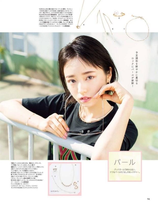 今泉佑唯 画像:20180312012204j:plain