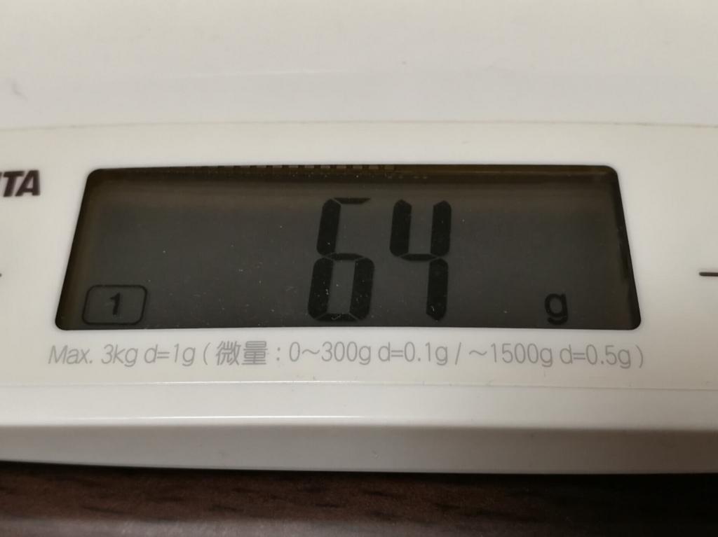 dotmod Petri MOD+RDA:64g
