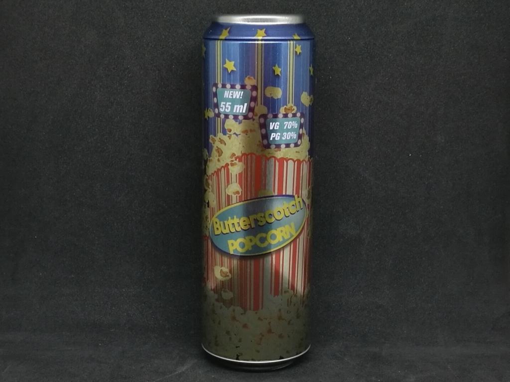 アルミ缶型の容器