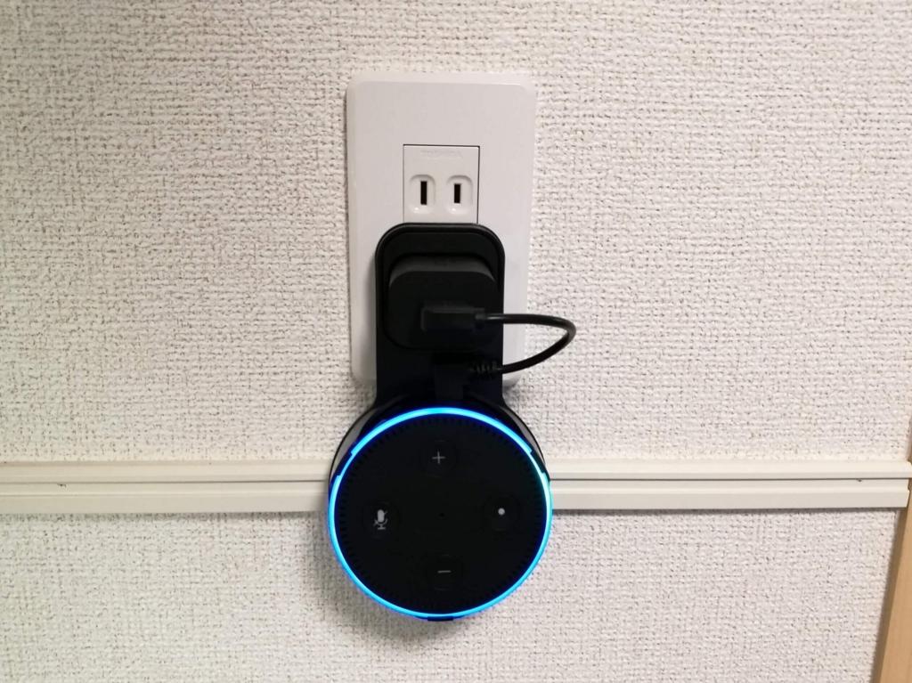 iniko Echo Dot専用壁掛け式ハンガーを利用して壁に固定