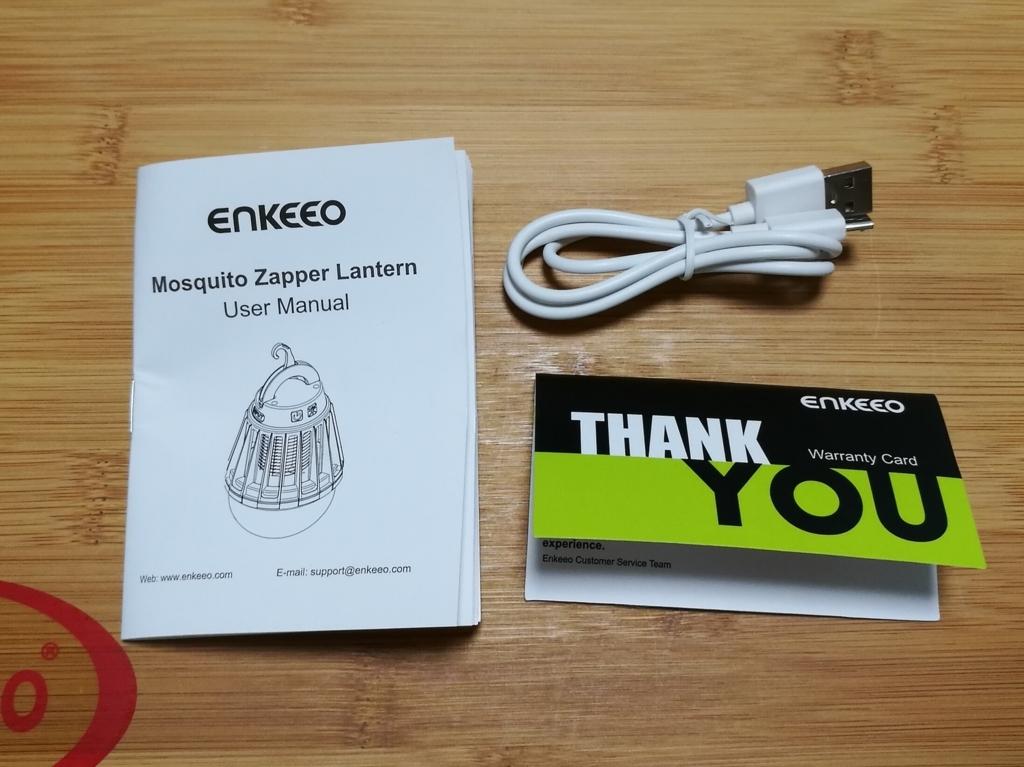 ENKEEO LEDランタン 付属品
