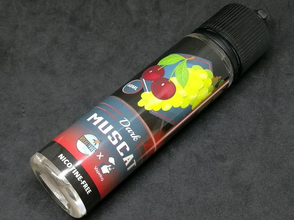RocketFuel×ベプログ Dark Muscat ボトル