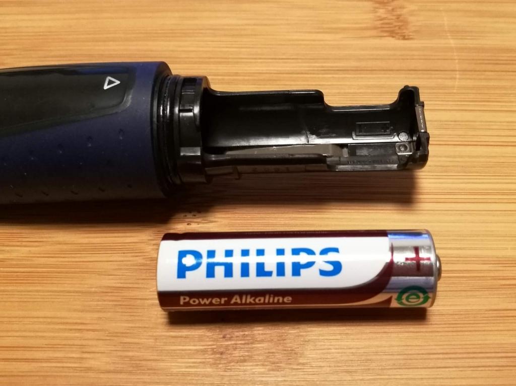 フィリップス フェイススタイリングキット NT5172/16 電池ホルダー 電池マーク