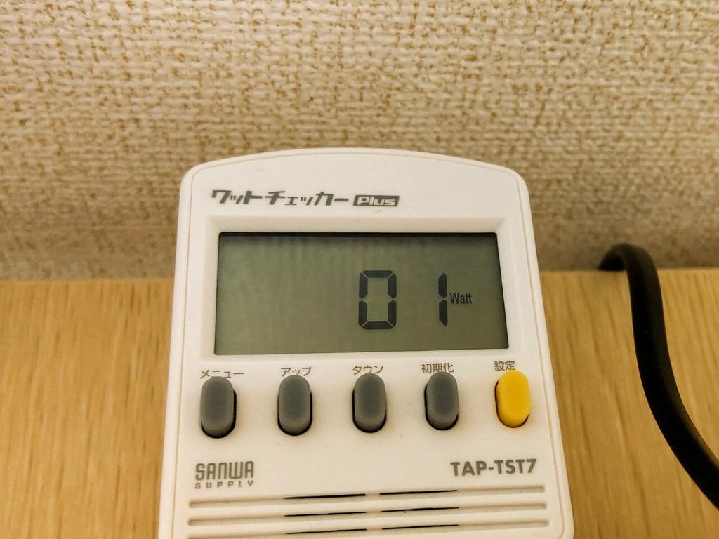 FlexiSpot 電動式昇降デスク E1E 待機電力