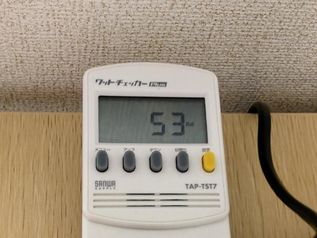FlexiSpot 電動式昇降デスク E1E 昇降中電力