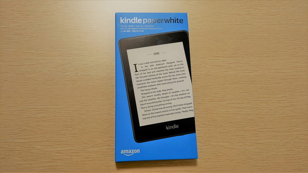 Kindle Paperwhite Newモデル外箱