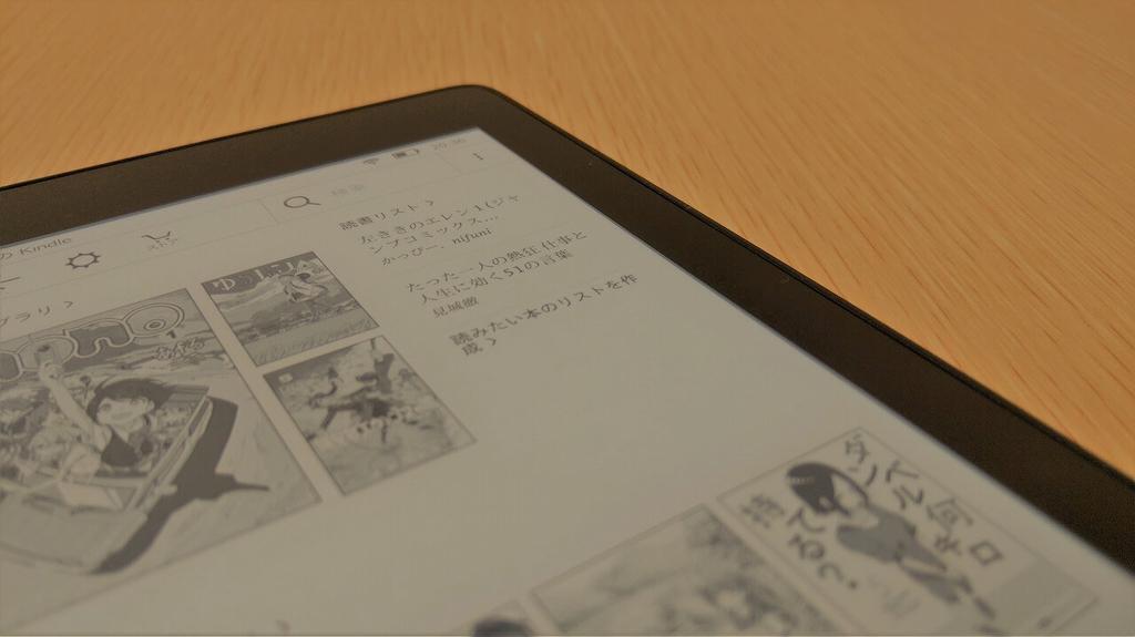Kindle Paperwhite Newモデル ベゼルと画面がフラット