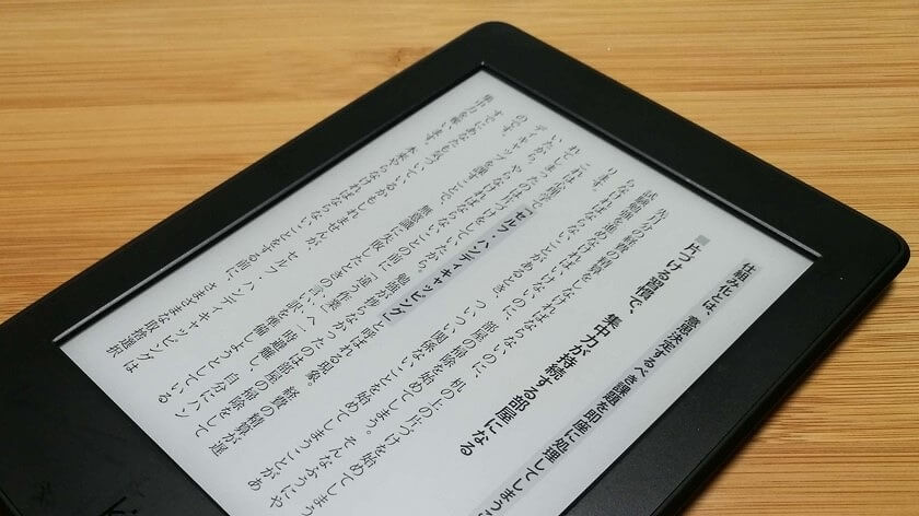 Kindle Paperwhite ベゼルと画面が段差になっている