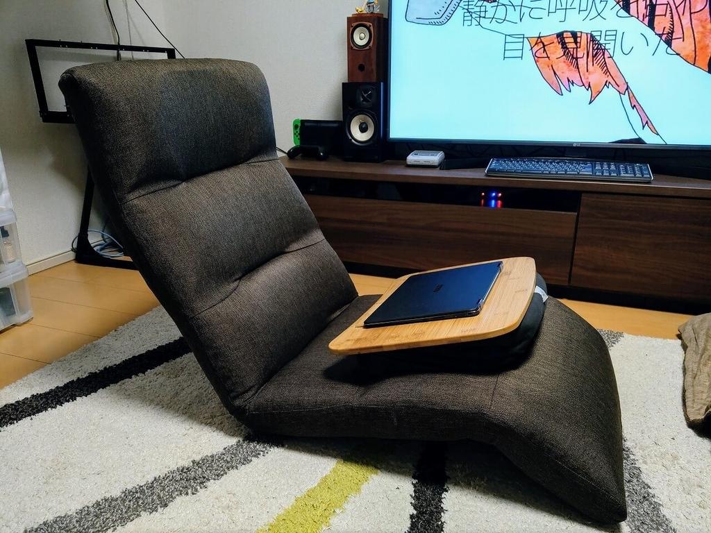 ZenBook Flip S+硬め座椅子+トレイボー
