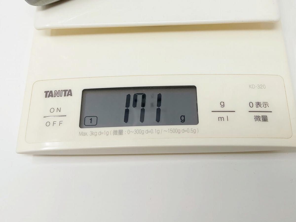 S9731/33重量171g