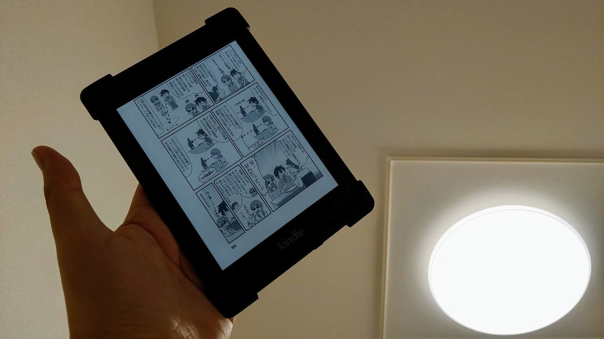 Palmo for Kindle Paperwhiteで仰向け読書