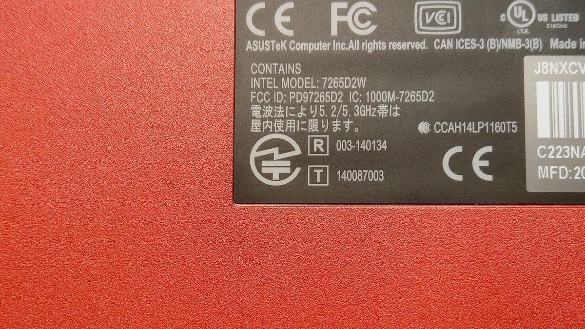 ASUS Chromebook C223NA レッド 技適表記